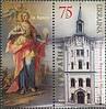 Зарубежные украинские храмы, Вена, 1м + купон; 75 коп