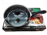 Сковорода с мраморным покрытием Organic BQ  28 см