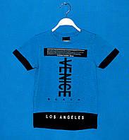 Детские футболки для мальчиков 104-128 см, Детские футболки оптом дешево