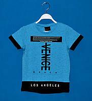 Детские футболки для мальчиков 104-128 см, Детские футболки турция оптом