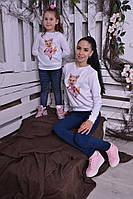 Стильный красивый свитшот для мамы и дочки одинаковые В20038