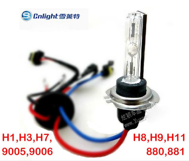 Премиум лампы CNLight