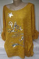 """Блуза женская большого размера """"тонкая шерсть"""""""