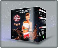 Chocolate Slim Night (чоклет слим найт) коробка - ночной шоколад для похудения. Фирменный магазин.