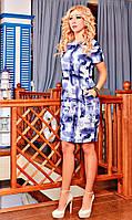 Женское платье с принтом Бриджит