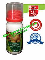 Каліпсо® (100 мл) инсектицид, Bayer (Германия) от колорадского жука, гусеницы