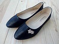 Женские чёрные балетки красивые модные с украшением - звёзды