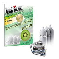 Ароматизированные презервативы Luxe Тринадцатый раунд (киви) 3шт