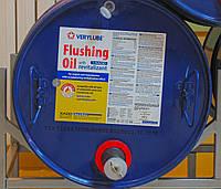 VeryLube - промывочное масло для двигателя и трансмиссии на разлив, на розлив