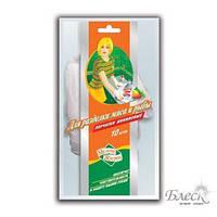 Перчатки для разделки мяса и рыбы  (винил) 10шт  МЖ 4431  0145060 (0145060 x 57568)