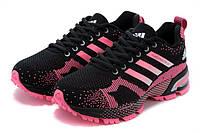 Женские кроссовки Adidas Marathon Navy Pink (адидас марафон) черные