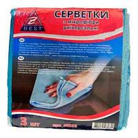 Салфетки для пыли Набор микрофибр Z-BEST 3шт для уборки универсальные  0146533 (0146533 x 99504)