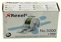 Скобы для электрических степлеров Stella 30 No. 5000 (06308 x 115388)