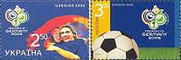 Кубок мира по футболу, Германия'06, 2м; 2.50, 3.50 Гр