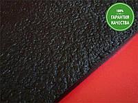 Набоечная резина КОРОЕД (АСФАЛЬТ) Украина 350*350*7мм цвет черный