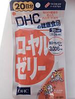 Маточное молоко для иммунитета. Курс - 60 капсул на 20 дней. (DHC, Япония)
