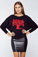 Молодежная женская кофта Элиса черная