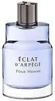 Туалетна вода Lanvin Eclat D'Arpege pour Homme EDT 30 ml