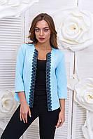 Элегантный женский голубой пиджак Венеция ТМ Arizzo 44-48 размеры