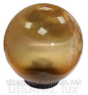 Светильник  садово-парковый шар NF1807 φ200мм  золото призматик IP44
