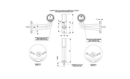 Вынoсной габаритно-контурный фонарь LED, HOR 49, универсальный 12/24 V, бело-красный, на длинном рожке 90 гр, правый, кабель 0,5 м, фото 2