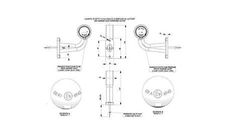 Вынoсной габаритно-контурный фонарь LED, HOR 49, универсальный 12/24 V, бело-красный, на коротком рожке 90 гр, правый, кабель 0,5 м, фото 2
