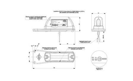 Диодный, правый, габаритный фонарь, квадратный (красно/белый) с кабелем 0,5 м, 12/24 V, c кронштейном, фото 2