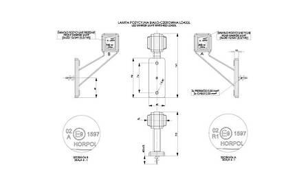 Диодный выносной, габаритный фонарь, квадратный  (красно/белый) с кабелем 0,5 м, 12/24 V, HOR 44 - короткий рожок, правый (P) или левый (L), фото 2