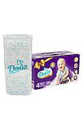 Детские подгузники Dada Premium 4 Maxi 7 - 18 кг (50шт) 4