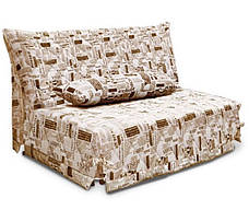 Диван-кровать СМС