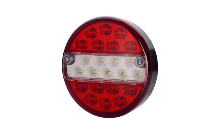 Задний диодно - комбинированный фонарь заднего хода, противтуманный, кабель 0,5 м, 12/24 V , фото 2