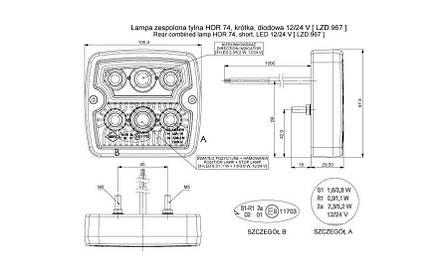LZD 967 Задний комбинированный фонарь HOR 74 LED короткий, фото 2