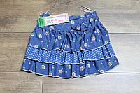 Катоновая юбка для девочек 122 рост