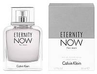 Туалетна вода Calvin Klein Eternity Now EDT 50 ml