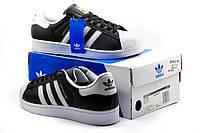 Кроссовки Adidas Superstar мужские,черные, р. 41 42 43 44 45