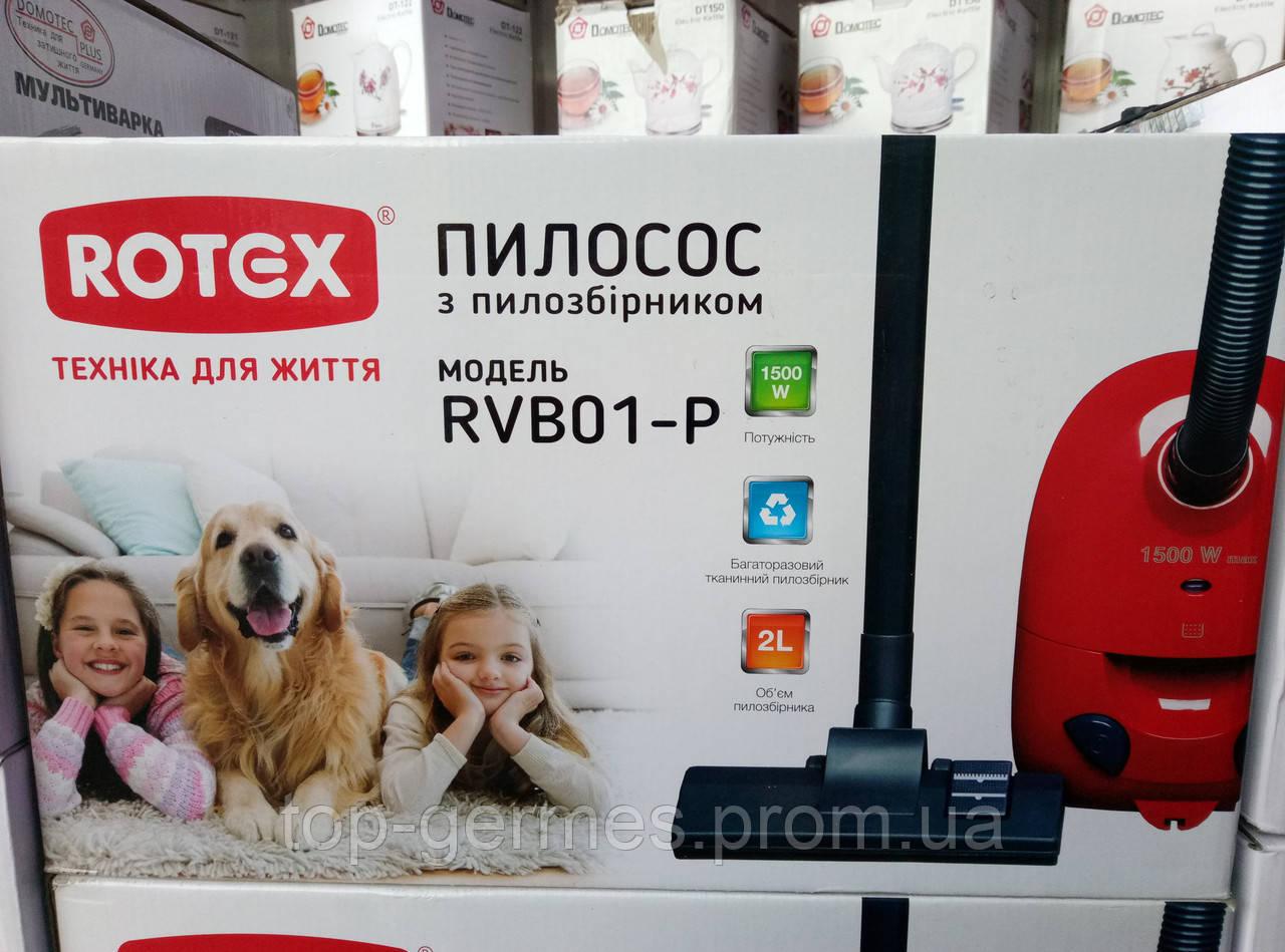 Пылесос ROTEX RVB-01