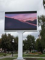 Рекламное табло LED Экран 122*1.03 RGB Под заказ