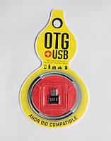 OTG MICRO YHL-888 mini
