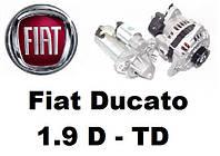 Fiat Ducato 1.9 D - TD. Стартер, генератор  и их запчасти на Фиат Дукато.
