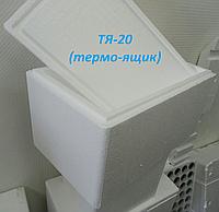 Термоящик Я-20, ТЯ-20
