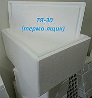 Термоящик Я-30, ТЯ-30