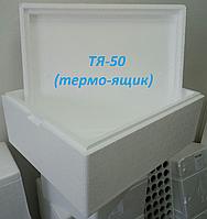 Термоящик Я-50, ТЯ-50