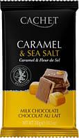 Молочный Шоколад с карамелью и морской солью CACHET MILK CHOCOLATE CARAMEL & SEA SALT 300г, фото 1