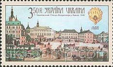 Совместный выпуск Украина-Австрия, Площадь Фердинанда во Львове купон 1м; 3.50 Гр (Возможно с купоном)