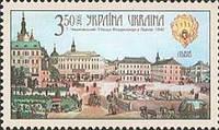 Совместный выпуск Украина-Австрия, Площадь Фердинанда во Львове купон 1м; 3.50 Гр