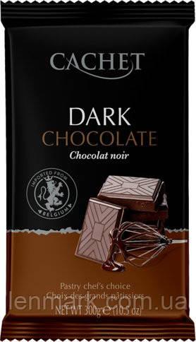 Чистый Черный Шоколад 53% какао CACHET DARK CHOCOLATE 53% COCOA 300г