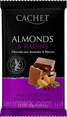 Молочный Шоколад с Миндалем и Изюмом CACHET MILK CHOCOLATE ALMONDS & RAISINS 300г