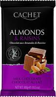 Молочный Шоколад с Миндалем и Изюмом CACHET MILK CHOCOLATE ALMONDS & RAISINS 300г, фото 1