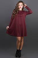 Модное трикотажное платье Ситти (бордовый) А-силуэта 44-52 размер, фото 1