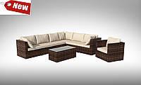 Комплект плетених меблів з ротангу APERTO IX NEW з подушками 288х227см